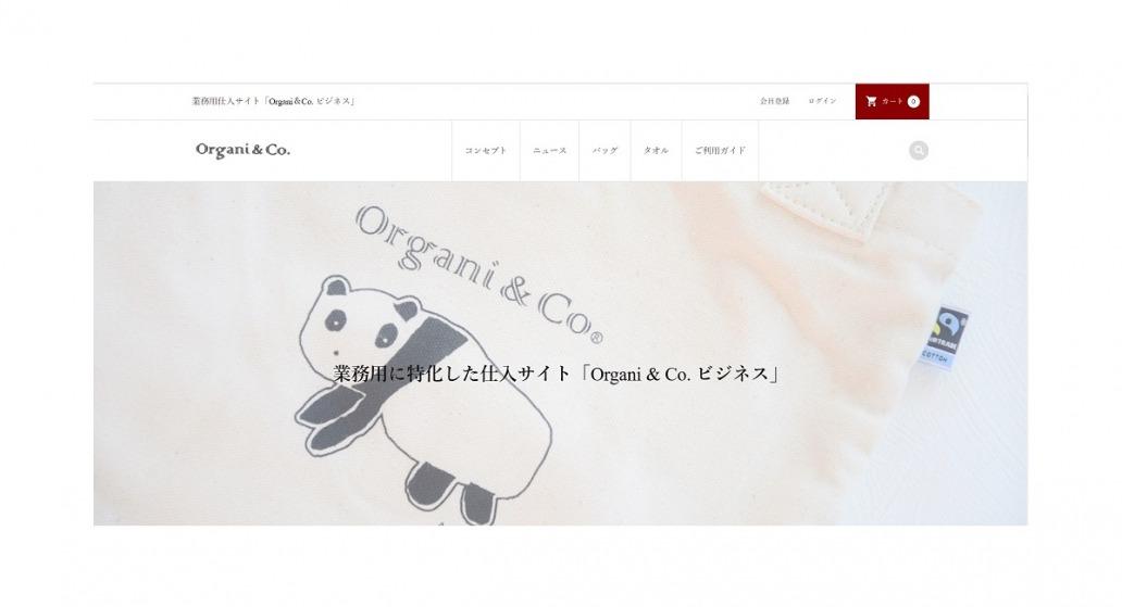 organi_co_business_open